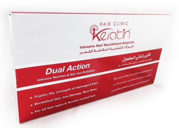 أمبولات لتكثيف الشعر من هير كلينك أي كيراتين 7 أمبولات